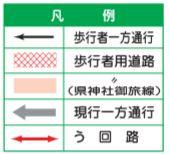 県祭り宇治の交通規制