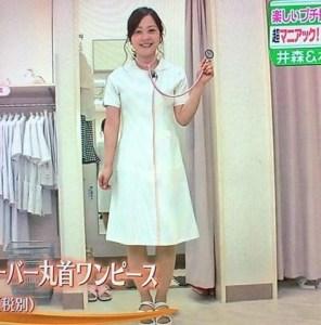 ミトアナ看護師 ナース服