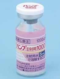 心不全の注射薬「ハンプ」の画像です