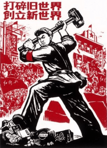 Destroy_the_old_world_Cultural_Revolution_poster