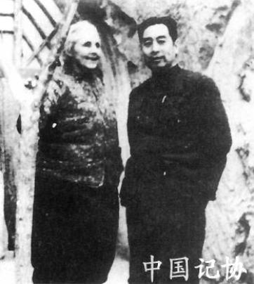 AnnaLouiseStrong&Zhou