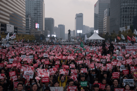 seoulprotest