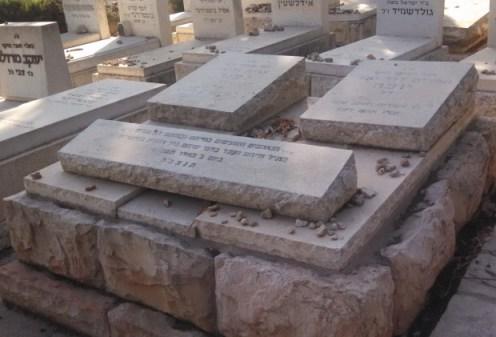 graves-of-edward-joffe-and-leon-kanner-jerusalem-e1433861069668-620x422