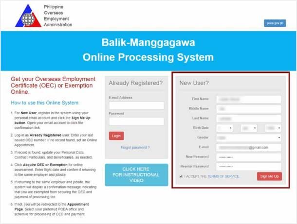 Step 1 - Register to BMOnline