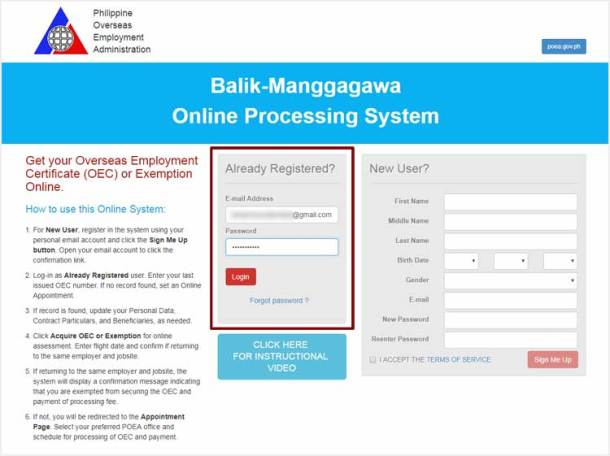 Step 3 - Log-in to Your Account