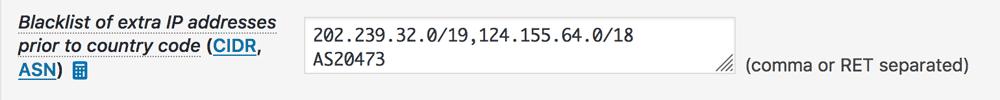 Blacklist of extra IP addresses