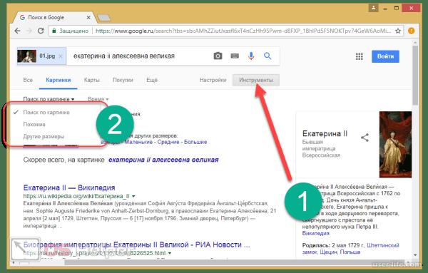 Как сделать поиск по картинке Яндекс Гугл: изображение ...