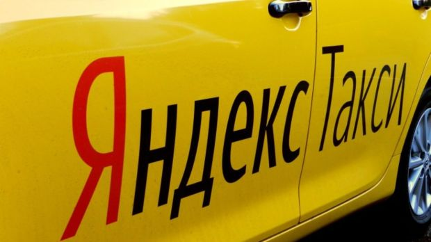 'Яндекс впервые продемонстрировал своё беспилотное такси
