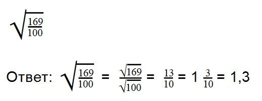 Rational 3 мысалы