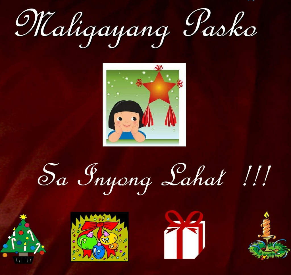 Christmas In The Philippines HubPages