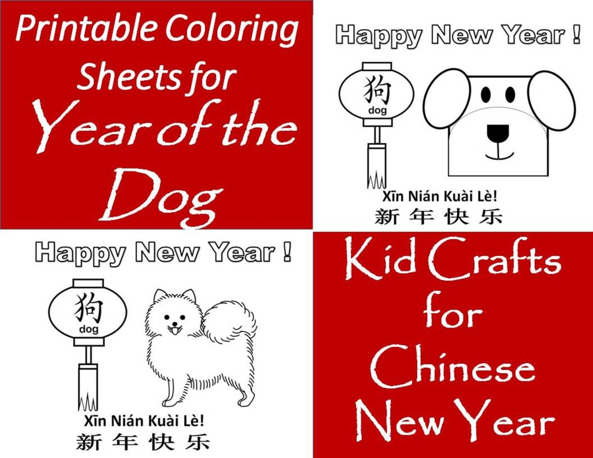 Printable Coloring Pages For Year Of The Dog Kid Crafts