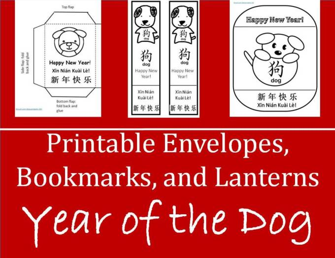 Chinese New Year Lantern Template Printable Its Your Template