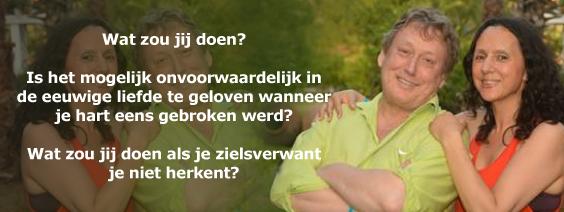 Geert Kimpen en Michelle Shanti