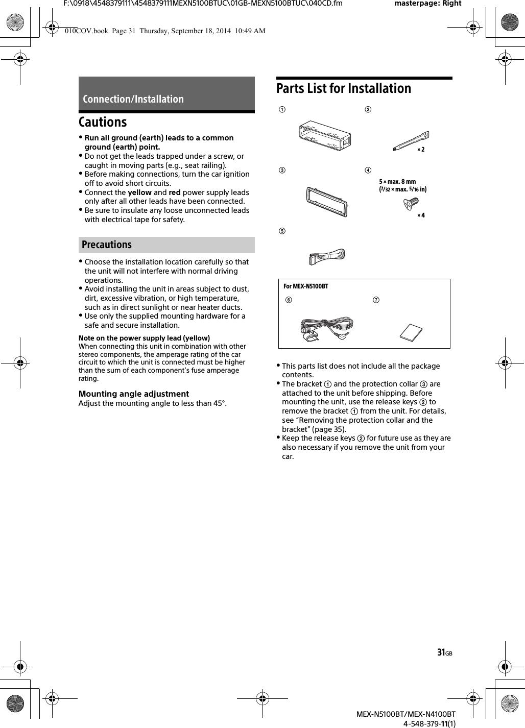 Sony Mexn Bt Bluetooth Audio System User Manual Mex