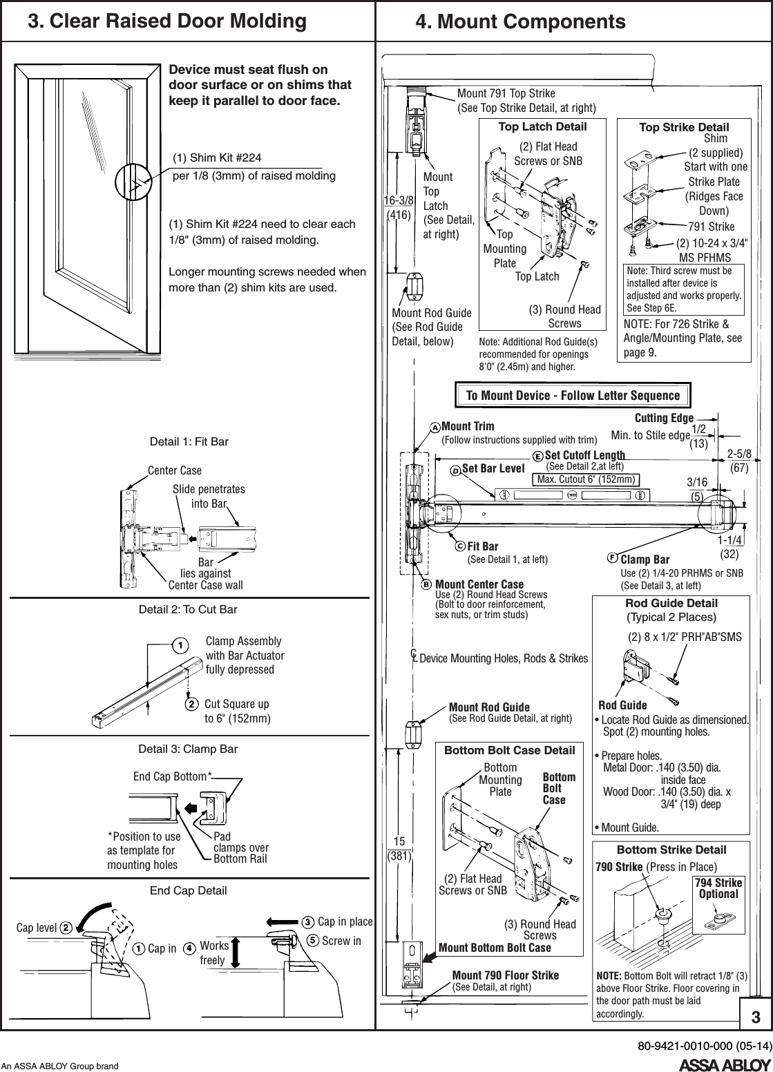 Yale Surface Vertical Rod Exit Device