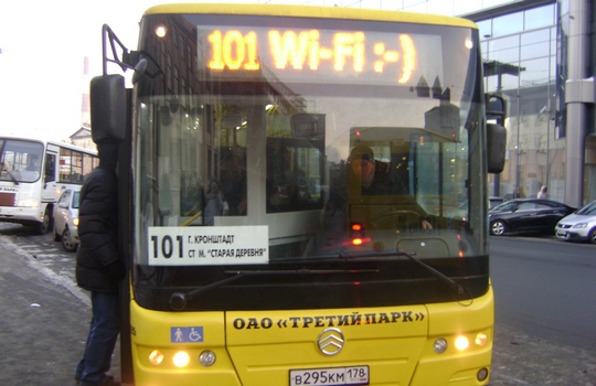 Автобус с Wi-Fi