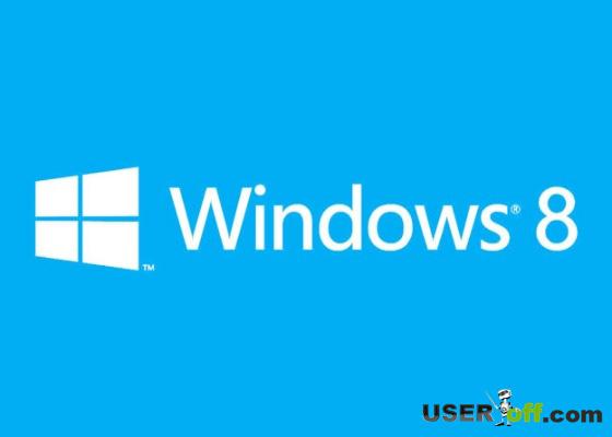 Как установить Windows 8 с флешки или диска на компьютер и ...