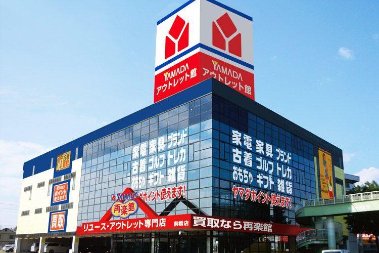 yamada - Japanese Store Yamada Denki To Accept Bitcoin Payments