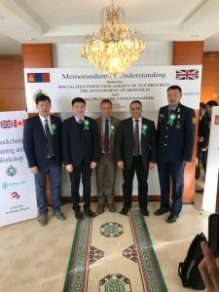 CFBFFAC5 76AB 4CCB AAD4 ED48A1B8C705 225x300 - London Blockchain Startup FarmaTrust Partners with Mongolian Government to Stop Fake Medicine