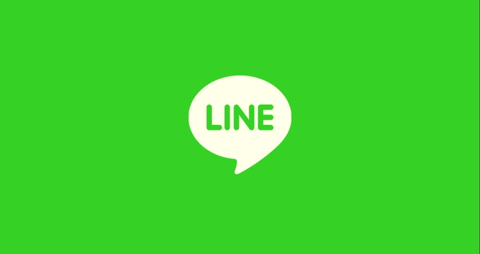 LINE - LINE Cryptocurrency Exchange - A Competitor For Coinbase