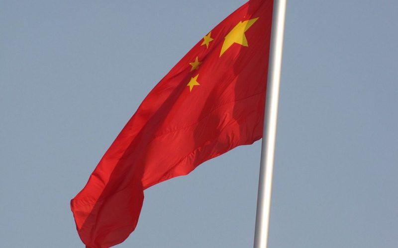 China Chinese Flag