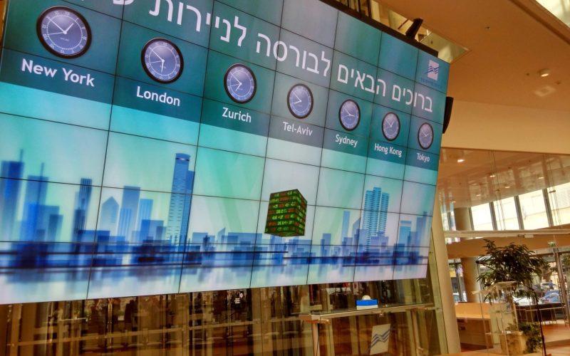 Tel Aviv - Tel Aviv Stock Exchange Teams Up With Accenture and The Floor to Build Lending Blockchain Platform
