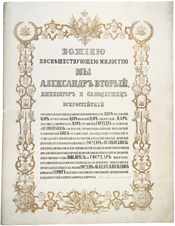 Check for the Purchase of Alaska (1868)