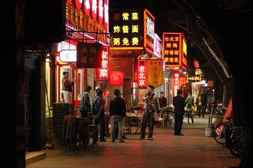 beijingStreet