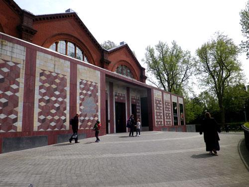 Museum of Childhood front door
