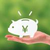 退職金にかかる税金を計算!3000万円の場合を次の年の分まで考察
