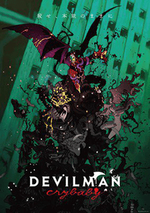 New anime 'stunning but lacks development'