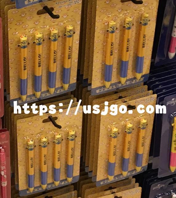 USJ ミニオン ボールペン セット