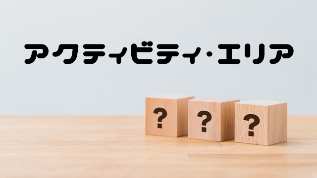 USJ マリオ アクティビティ・エリア