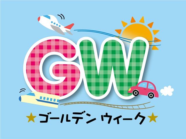 USJ GW ゴールデンウィーク イベント