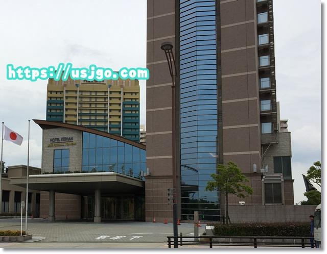 ホテル京阪 ユニバーサルタワー 外観