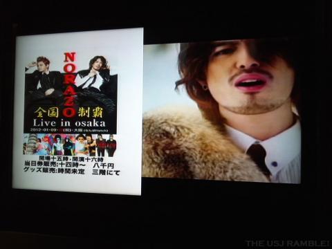 NORAZO 全国制覇 Live in osaka