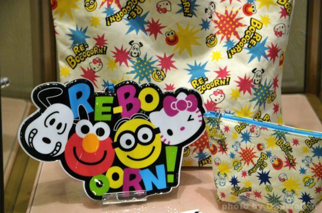 USJ RE-BOOOOOOOORN!