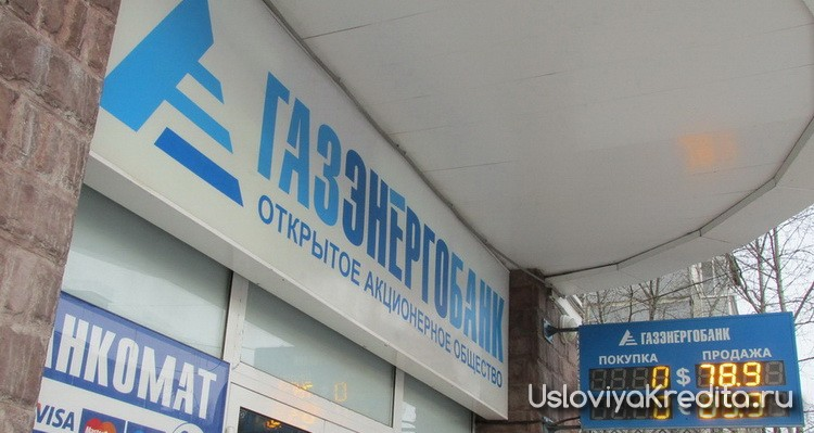 хоум кредит банк официальный сайт горячая линия телефон россия
