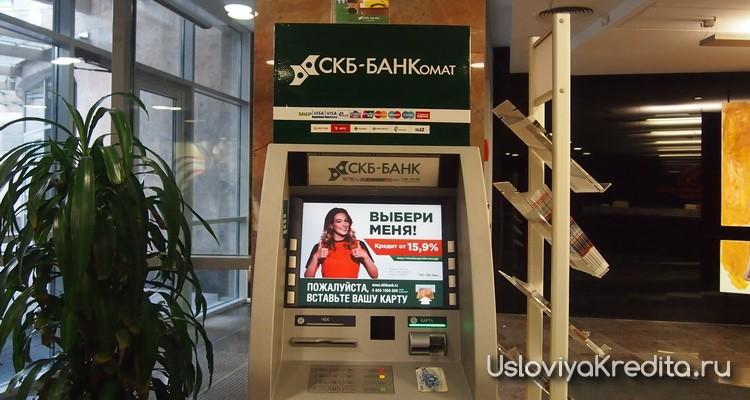 как получить банковскую гарантию в сбербанке для электронных торгов