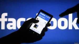 फेसबुक प्रोफाइलबाट यी ११ कुराहरु हटाइदिनुस्, नत्र पछुताउनुपर्ला