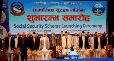 'एउटा उत्सव मनाउँदैछ देशले सामाजिक सुरक्षाको'