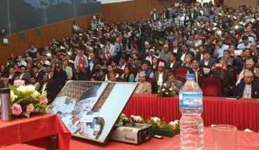 नेपाल खुला दिसामुक्त देश घाेषणा
