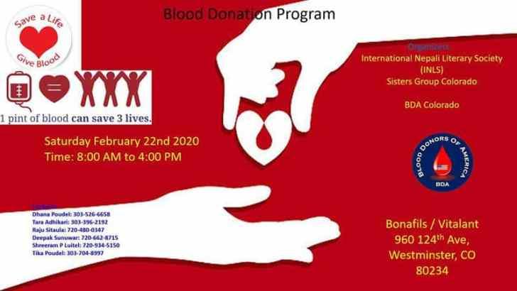 कोलोराडोमा नेपाली संस्थाहरूकाे आयोजनामा रक्तदान कार्यक्रम सम्पन्न