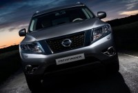 2021 Nissan Pathfinder Price