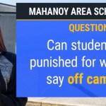【最高法院裁定學校沒有自由權懲罰學生的校外言論】