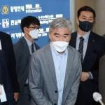 【美國政府朝鮮事務特別代表訪問韓國,將與韓日代表會談】