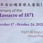 【華美博物館舉辦「華埠大屠殺150週年」系列紀念活動】