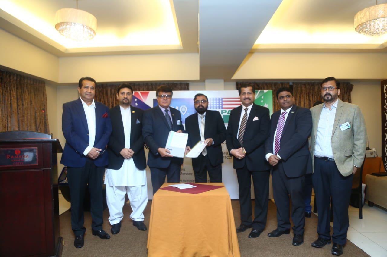 USPAK Trade Development Council (15)