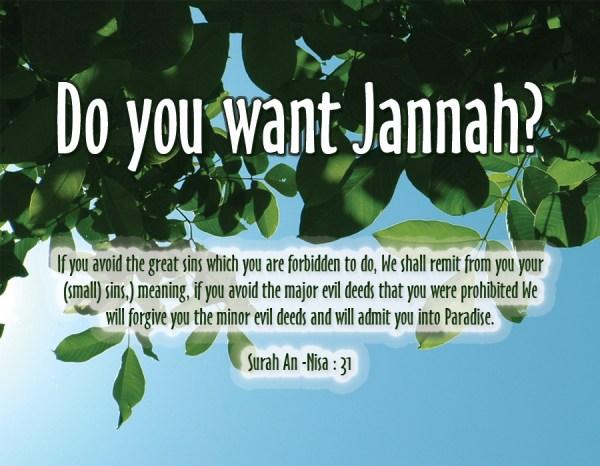 want-jannah