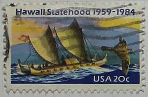 1984 Hawaii Statehood 20c